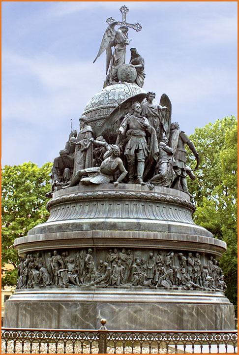 monument_1000_russia.jpg