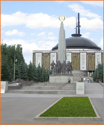 monument_allies_moscow Patriotic War Memorial Complex.jpg