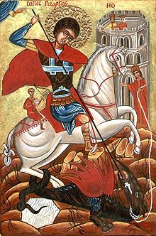 220px-Orthodox_Bulgarian_icon_of_St._George_fighting_the_dragon.jpg