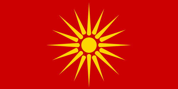 599px-Flag_of_Macedonia_1991-95.PNG